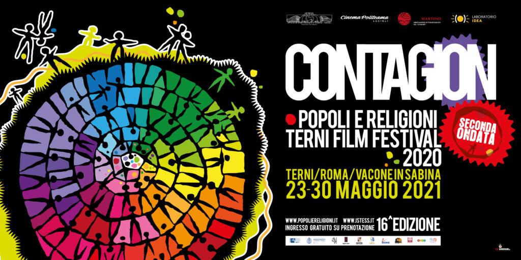 Terni Film Festival